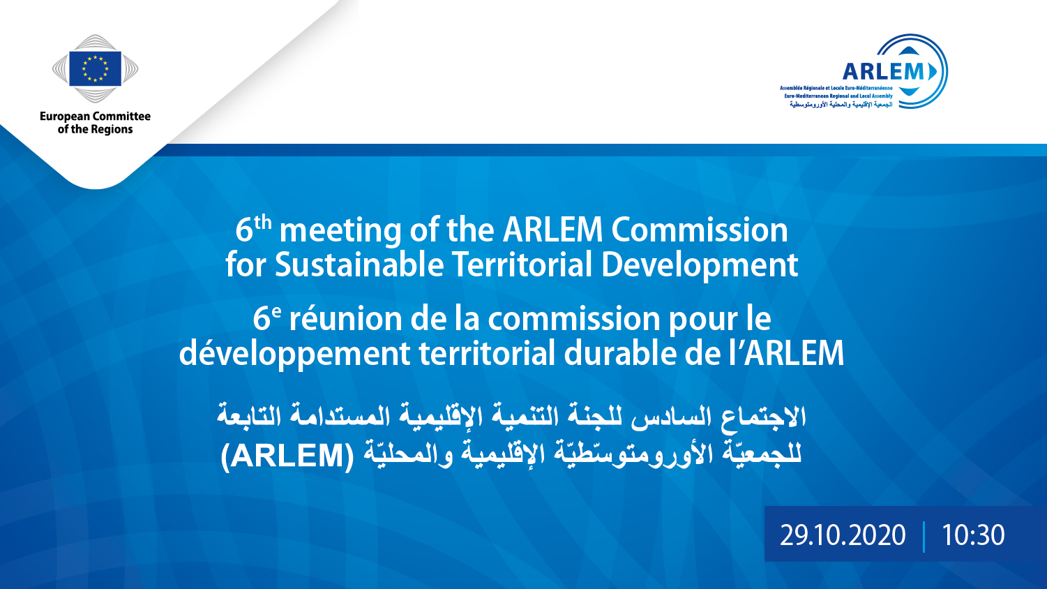 6th meeting of the Commission for Sustainable Territorial Development of ARLEM