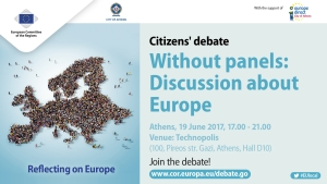 "Athens Citizens' Debate - ""Without panels: discussion about Europe"""
