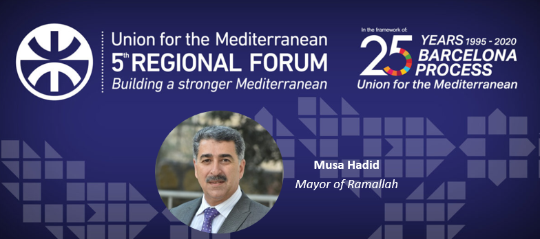 ARLEM at 5th UfM Regional Forum
